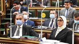 البرلمان يوافق على عقوبات تجميع البلازما بدون ترخيص
