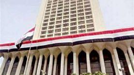 مصر تدين الحادث الإرهابي الذي وقع بالقرب من مدرسة في أفغانستان