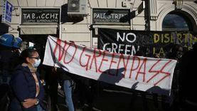 احتجاجات في إيطاليا مع فرض معايير مكافحة كورونا بأماكن العمل