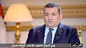 محمود بدر لـ«الوزير»: لا نرى وزارة إعلام