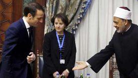 الأزهر وفرنسا.. تعاون وتبادل خبرات ثم خلاف بعد الإساءة للرسول والإسلام