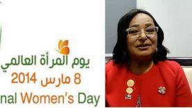 في يوم المرأة العالمي ..نماذج نسائية توجه رسالة لها : النجاح طريقك