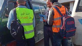 الإسكندرية تكافح الإدمان بحملة توعوية في موقف «العوايد»