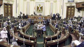 البرلمان يحسم اليوم قانون ينظم مصير الشركات الخاسرة