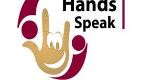 تدريب العاملين بخدمة المواطنين في المنيا على لغة الإشارة