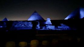 إضاءة الأهرامات وأبو الهول وبرج بيزا باللون الأزرق.. تعرف على السبب