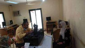 استخراج 147 بطاقة رقم قومي لسيدات القليوبية بالتعاون مع قومي المرأة