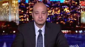"""عمرو أديب يهنئ جمهور الأهلي: """"هموت ومبروك.. بس كسبناكم 3"""""""