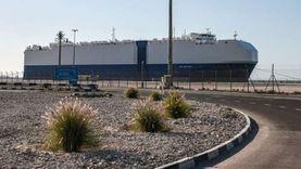 تفاصيل الهجوم على سفينة تجارية إسرائيلية في بحر العرب