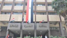 """15 مرشحا للبرلمان بـ""""جنوب الجيزة"""" في رابع أيام فتح باب الترشح"""