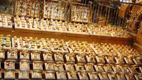 هبوط تاريخي لجرام الذهب بـ 17 جنيها بعد قفزات متوالية خلال شهرين