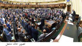 نشاط مكثف للبرلمان قبل الانتهاء من دور الانعقاد الخامس