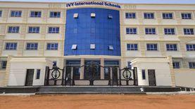 «السفيرة عزيزة» يخصص فقرة حوارية عن مدرسة «ivy international schools»