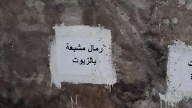 ضبط مخزن يحتوي على مواد سريعة الاشتعال بحدائق الأهرام