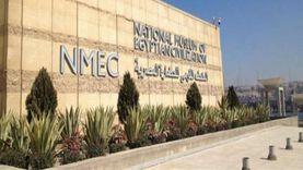 الانتهاء من صيانة وتهيئة 14 مومياء ملكية بالمتحف القومي للحضارة