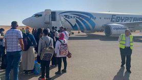 مغادرة أول رحلة طيران من سيوة للقاهرة بالموسم السياحي الجديد (صور)