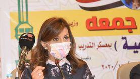 وزيرة الهجرة: قرينة الرئيس تعد أيقونة للسيدة المصرية التي تجمع أسرتها