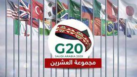 مجموعة الفكر المنبثقة عن الـ20: ندعم البلدان منخفضة الدخل لتجاوز كورونا