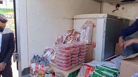 وزارة الزراعة تعلن أسعار منتجاتها بمناسبة عيد الفطر: تخفيضات كبيرة
