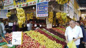 الغرف التجارية: توافر المعروض من الخضر والفاكهة أول أيام العيد