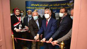افتتاح أول معمل لاختبار البطاريات المخصصة للسيارات الكهربائية ببورسعيد