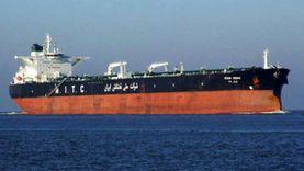 واشنطن: بيع النفط الإيراني المصادر وتوجه عائداته لضحايا الإرهاب