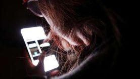 اجتماعي: الوشاح الأزرق تستهدف المراهقين وتجعلهم مشتتين وفاقدي الهوية