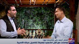 أحمد علي مجسد الشهيد محمد وحيد بـ«الاختيار 2»: ملامحنا قريبة لبعض جدا