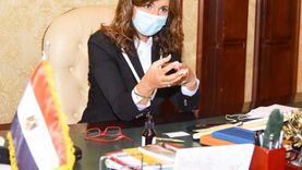 وزيرة الهجرة تستعرض مبادرة «شباب الدارسين بالخارج» أمام «النواب»