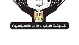 «التنسيقية» تحصد 7 مقاعد «وكالة وأمانة سر لجان» بانتخابات «الشيوخ»