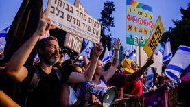 على أنغام «بيلا تشاو».. إسرائيليون يحتفلون بقرب الإطاحة بنتنياهو