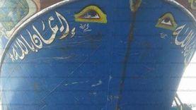 نقيب الصيادين بكفر الشيخ يناشد الرئيس بالتدخل لإعادة المحتجزين بليبيا