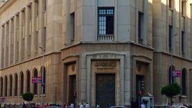 البنوك تجتمع الأحد لبحث عوائد شهادات الإدخار بعد قرار البنك المركزي