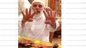 """داعية الإرهاب وجدي غنيم محرضا على الدم: """"انزلوا كسروا وخربوا براحتكم"""""""