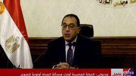عاجل.. الحكومة: لن نلغي مستفيدي «إحلال السيارات» من الدعم التمويني