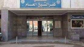 صحة كفر الشيخ ترفع حالة الطوارئ تزامنا مع انطلاق انتخابات الشيوخ
