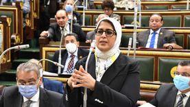 4 معلومات عن موقع تطعيم لقاح كورونا في مصر