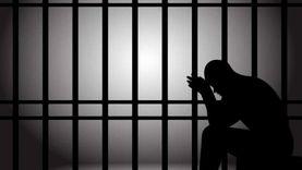 الحبس والغرامة 100 ألف جنيه عقوبة الامتناع عن تسليم المرأة ميراثها