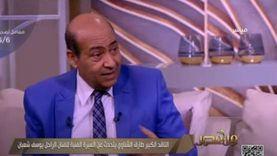 طارق الشناوي يحكي كواليس «معبودة الجماهير»: العندليب كان بيغير من يوسف شعبان