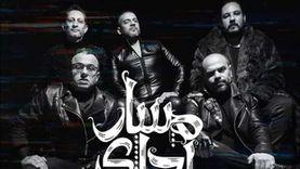 «محمد حماقي ومسار إجباري وأحمد كامل».. تعرف على حفلات شهر أكتوبر