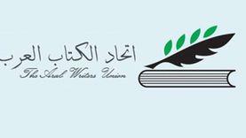 اتحاد الكتاب العرب يصدر ديوانا لأسير فلسطيني في سجون الاحتلال