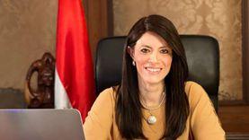 وزيرة التعاون الدولي تشيد بالاقتصاد المصري في ظل جائحة كورونا