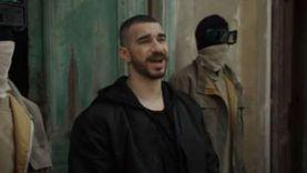 مغني الراب الجوكر يتحدى محمد رمضان بأغنية «رقم واحد ده مش أنت»