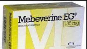 تحذيرات من دواء «ميبفرين» المعالج للقاولون: يضر الكبد والكلى ومرضى الحساسية