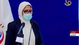 """وزيرة الصحة: وضعنا خطة بالتنسيق مع """"التعليم"""" للحفاظ على صحة الطلاب"""
