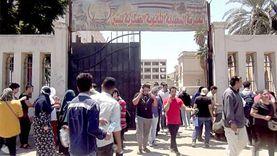 اللغة العربية تسيطر على تظلمات الثانوية العامة