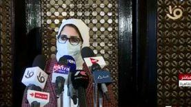 وزيرة الصحة: لا تصدير لبلازما الدم قبل الاكتفاء الذاتي