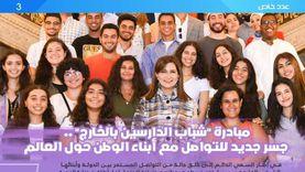 وفد من شباب الدارسين بالخارج يزور مدينة الانتاج الإعلامي