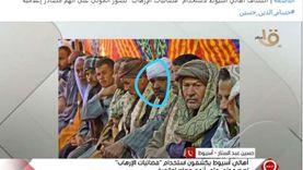 الإخوان لا يعرفون حرمة الميت.. فبركوا صورا من عزاء على أنه تجمع معارض