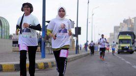 الصحة تنظم ماراثون جري بالقاهرة والإسكندرية لدعم صحة المرأة المصرية